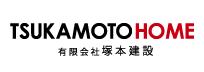 https://tsukamoto-home.com/